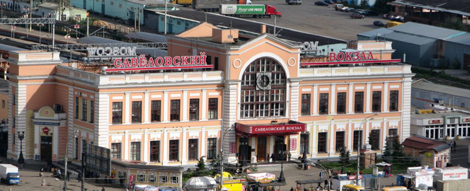 Savelovsky railway station